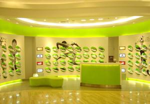 IntpostSportswear