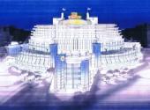 Concept: Le Royale Hotel, Beirut