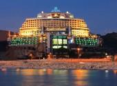 Le Royale Hotel, Beirut